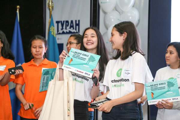 Technovation challenge: Official awarding ceremony in Almaty