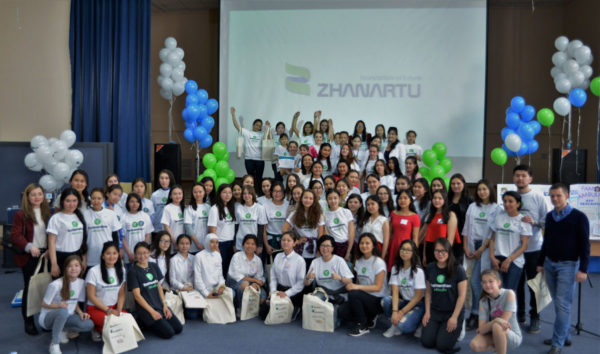 Technovation challenge: Official awarding ceremony in Astana